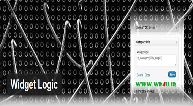 افزونه Widget Logic
