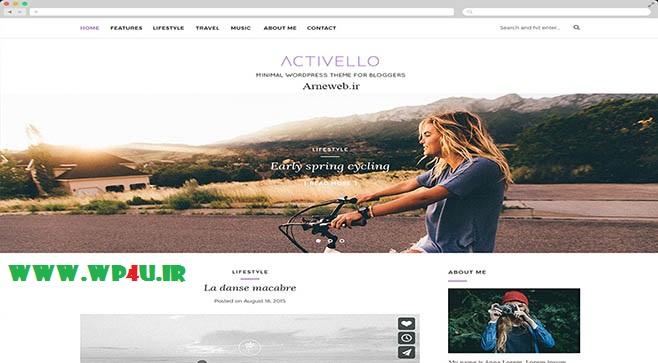 قالب وبلاگی Activello وردپرس