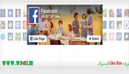 افزونه WS Facebook Like Box