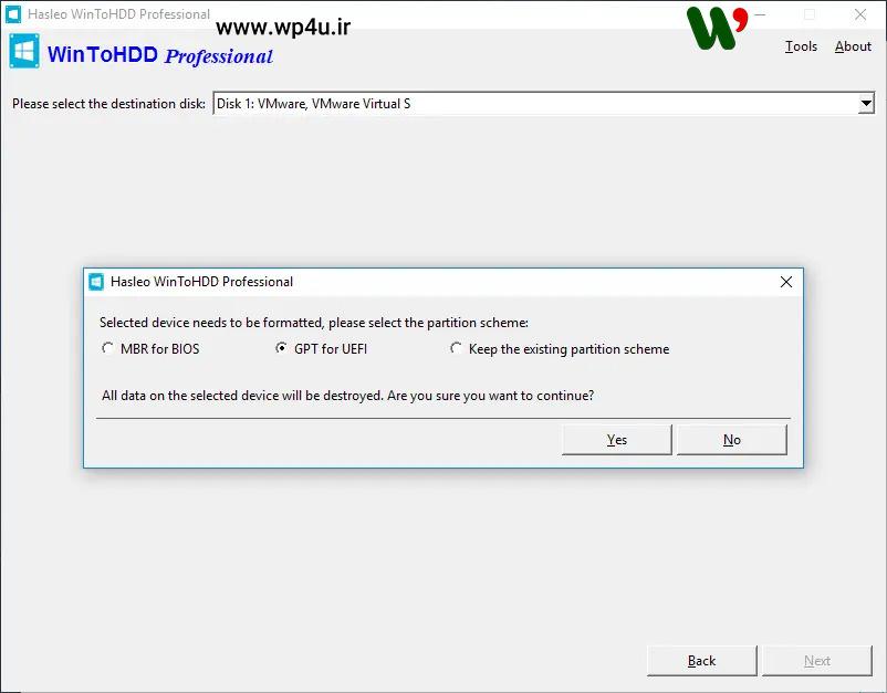 آموزش نصب ویندوز بدون CD/DVD یا درایو USB 03