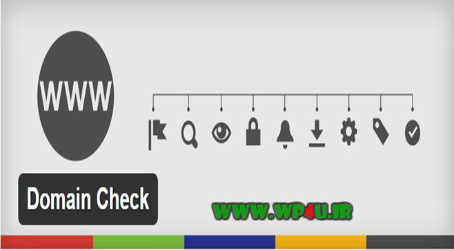 افزونه Domain Checker For WordPress چک کننده دامین در وردپرس