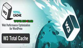 افزونه W3 Total Cache بهینه سازی وردپرس
