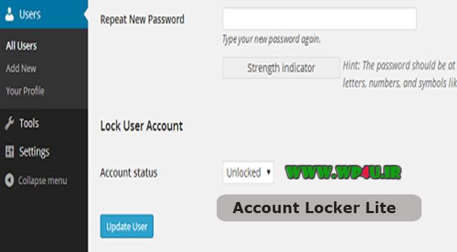 افزونه Account Locker Lite