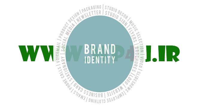 هویت برند Brand Identity