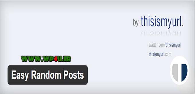 افزونه Easy Random Post نمایش نوشته های تصادفی
