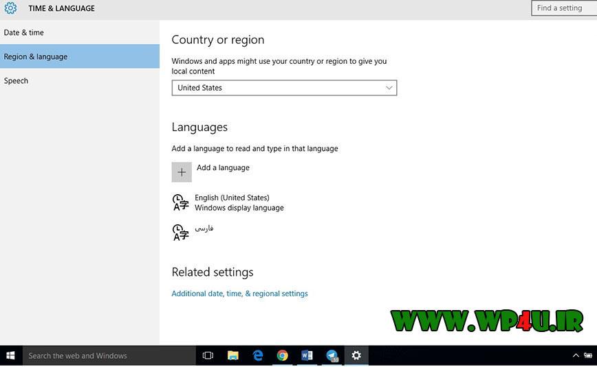 اضافه کردن کیبورد فارسی در ویندوز 10