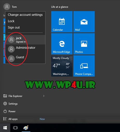 آموزش تغییر سریع کاربر در ویندوز 10