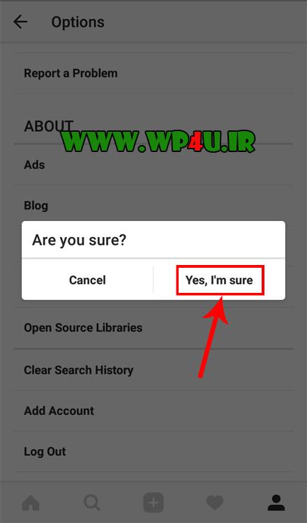 پاک کردن تاریخچه جستجوهای اینستاگرام