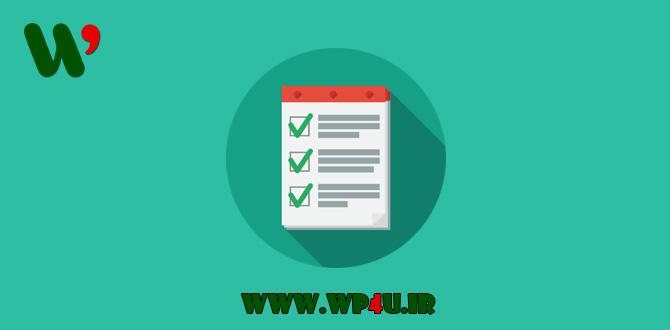 چک باکس مطلب در وردپرس با افزونه Good Writer Checkify