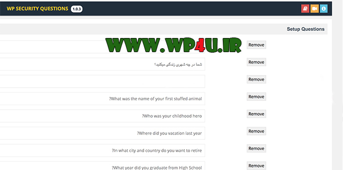 افزونه Wp Security Question