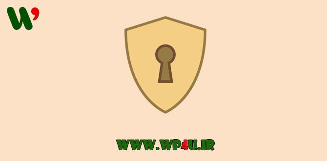 افزودن سوال امنیتی به صفحه ورود وردپرس