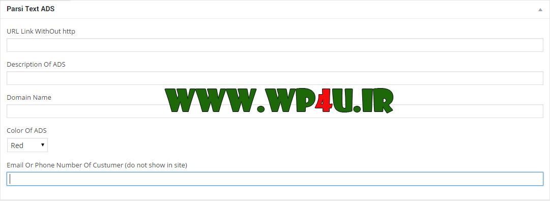 کار با افزونه Parsi Text ADS