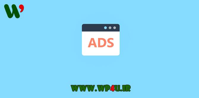 تبلیغات متنی در وردپرس با افزونه Parsi Text ADS
