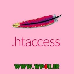 مدیریت htaccess وردپرس با افزونه WP htaccess Control