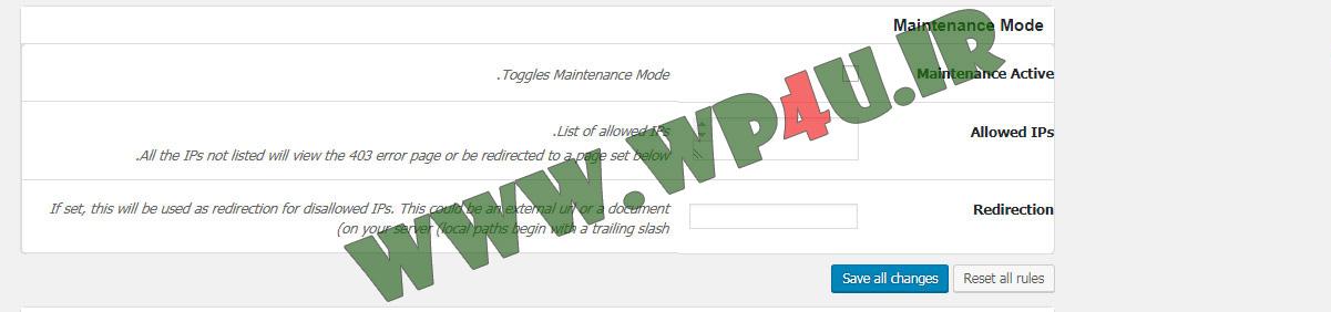 تنظیمات پلاگین WP htaccess Control