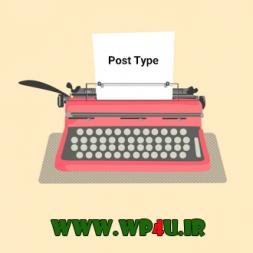 تغییر دادن پست تایپ در وردپرس با افزونه Post Type Switcher