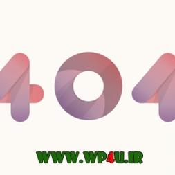 ریدایرکت صفحه ۴۰۴ در وردپرس با افزونه All 404 Redirect