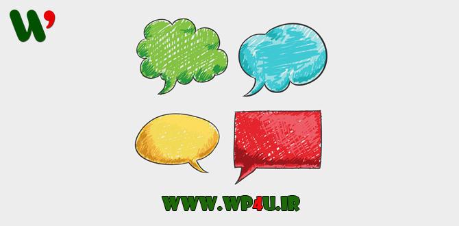 نمایش دیدگاه مشتریان در وردپرس با افزونه Testimonial Rotator