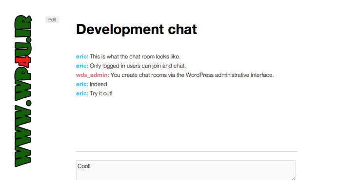 اسکرین شات افزونه Chat Room