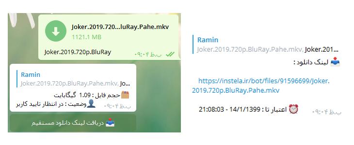 دانلود فیلم از تلگرام